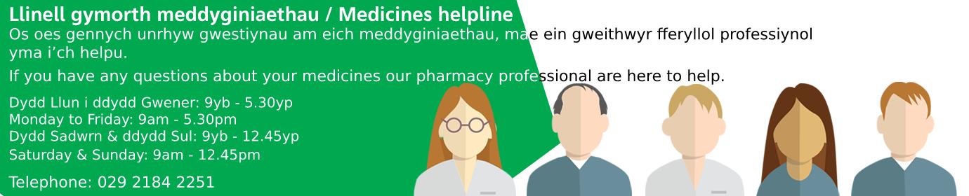 Welsh Medicines Information Centre